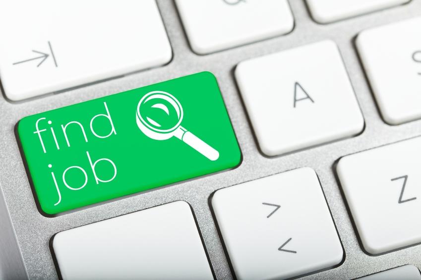 كيف أبحث عن وظيفة ؟ متى وأين